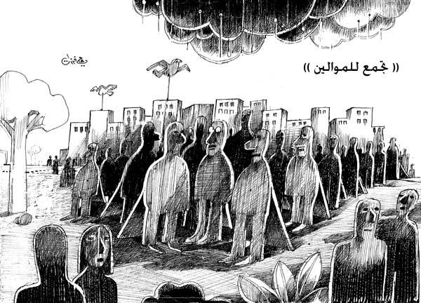 ali ferzat - علي فرزات-  كاريكاتير - احزاب سلطة - 707