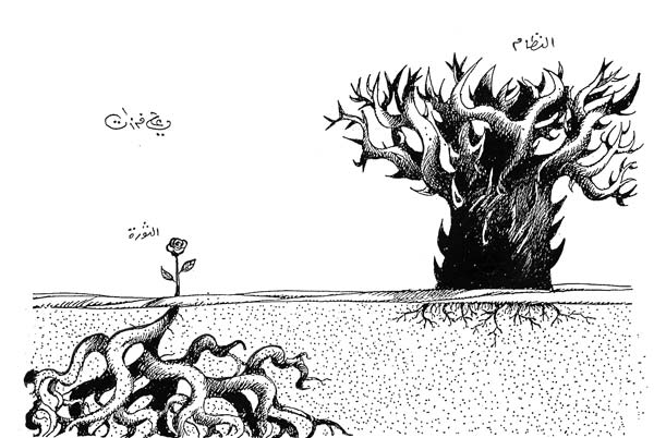 ali ferzat - علي فرزات-  كاريكاتير - احزاب سلطة - 709