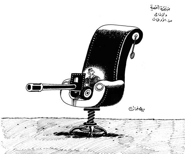 ali ferzat - علي فرزات-  كاريكاتير - احزاب سلطة - 716
