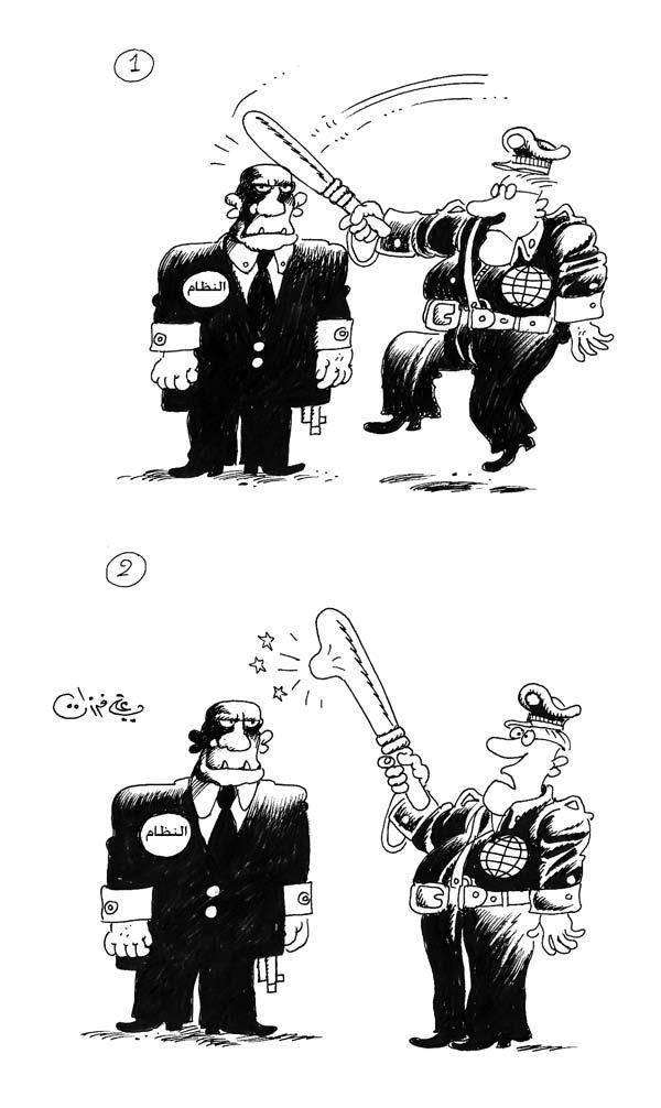 ali ferzat - علي فرزات-  كاريكاتير - 720