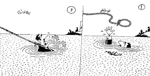 ali ferzat - علي فرزات-  كاريكاتير - احزاب سلطة - 726