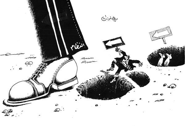 ali ferzat - علي فرزات-  كاريكاتير - احزاب سلطة - 728