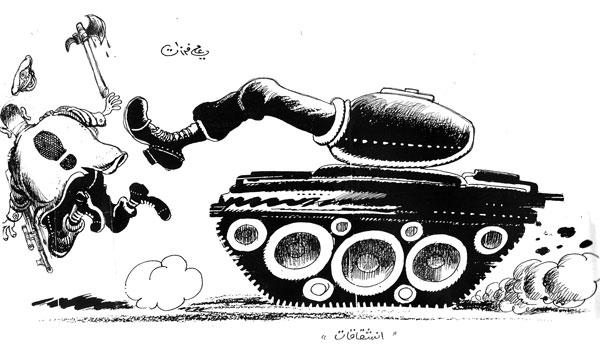 ali ferzat - علي فرزات-  كاريكاتير - عسكرتاريا - 729